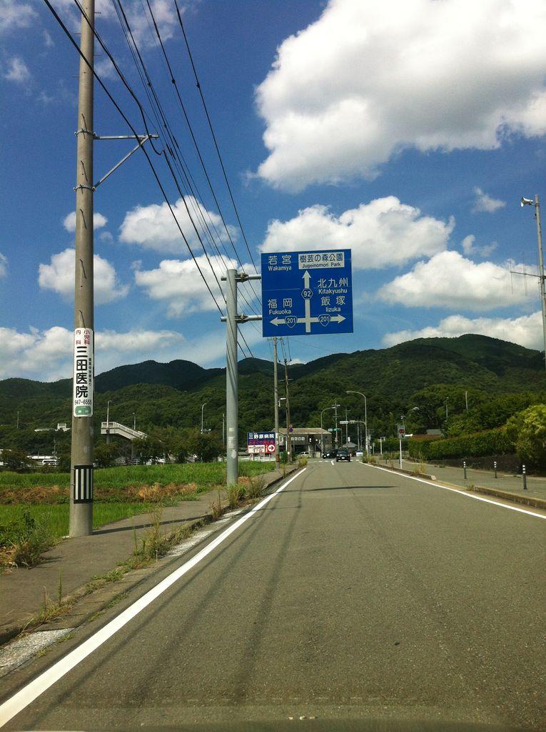 八木山バイパス渋滞回避ルート(国道201号飯塚~福岡) : ごうの旅伝説 ...