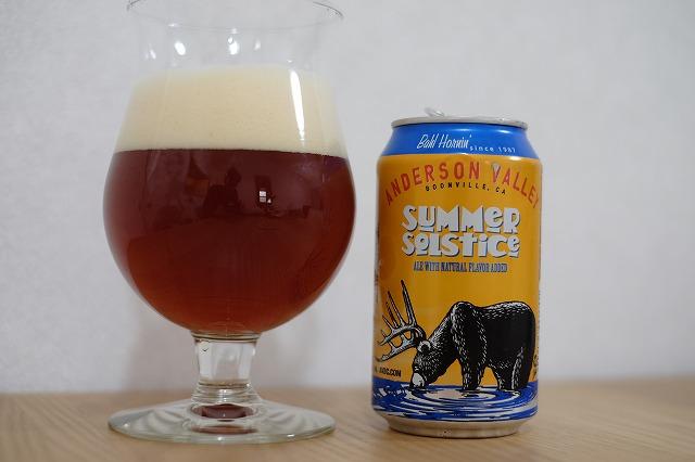 Anderson Valley Brewing Summer Solstice Seasonal ale (2)