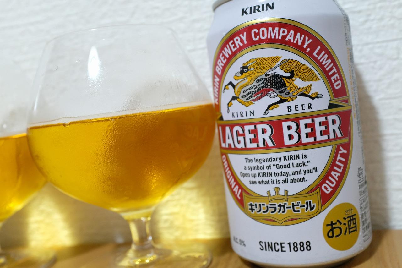キリン ラガービールを飲み比べてみました : ビールが好きなんです。