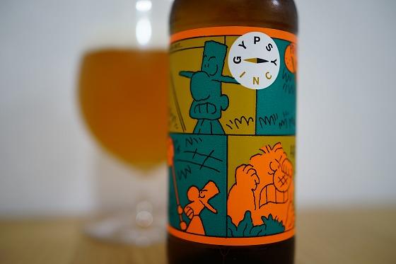 ビールが好きなんです。 (1)