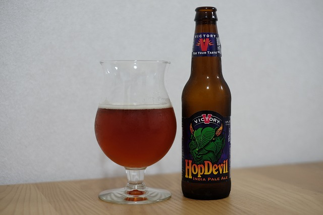 Victory Brewing Hop Devil IPA (2)