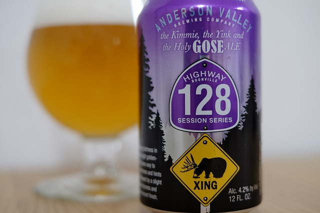 Anderson Valley Brewing the Kimmie, the Yink and the Holy Gose  (1)