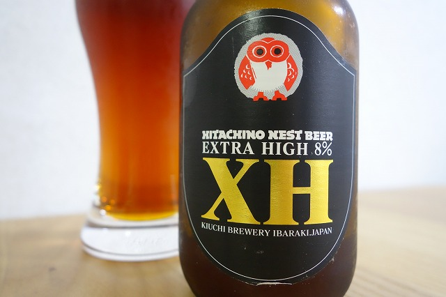 常陸野NEST EXTRA HIGH