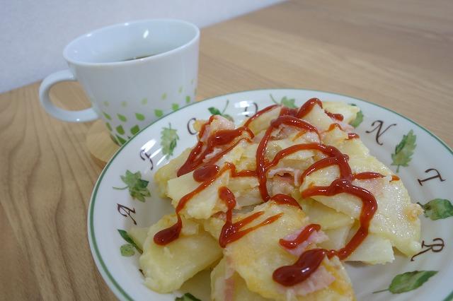 ビールのおつまみにもなるジャガイモとベーコンのチーズ焼きを作ってみた。 (11)
