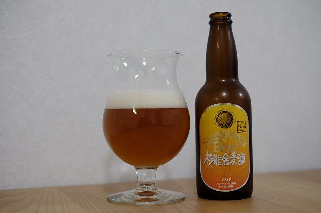 杉能舎麦酒 PALE ALE (2)