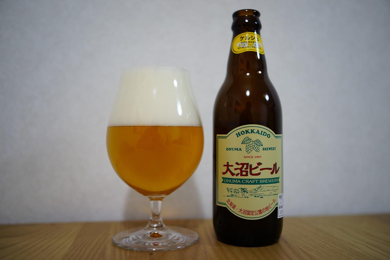 大沼ビール ケルシュ (3)