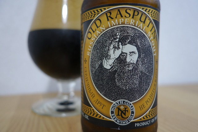 North Coast Brewing Old Rasputin Imperial Stout  (1)
