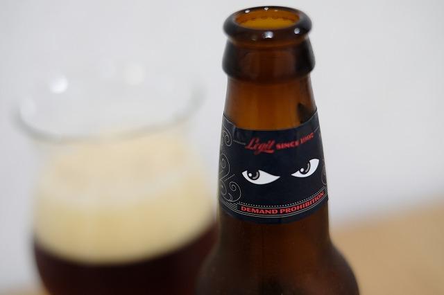 SpeakEasy Brewing Prohibition Ale Amber Ale (2)