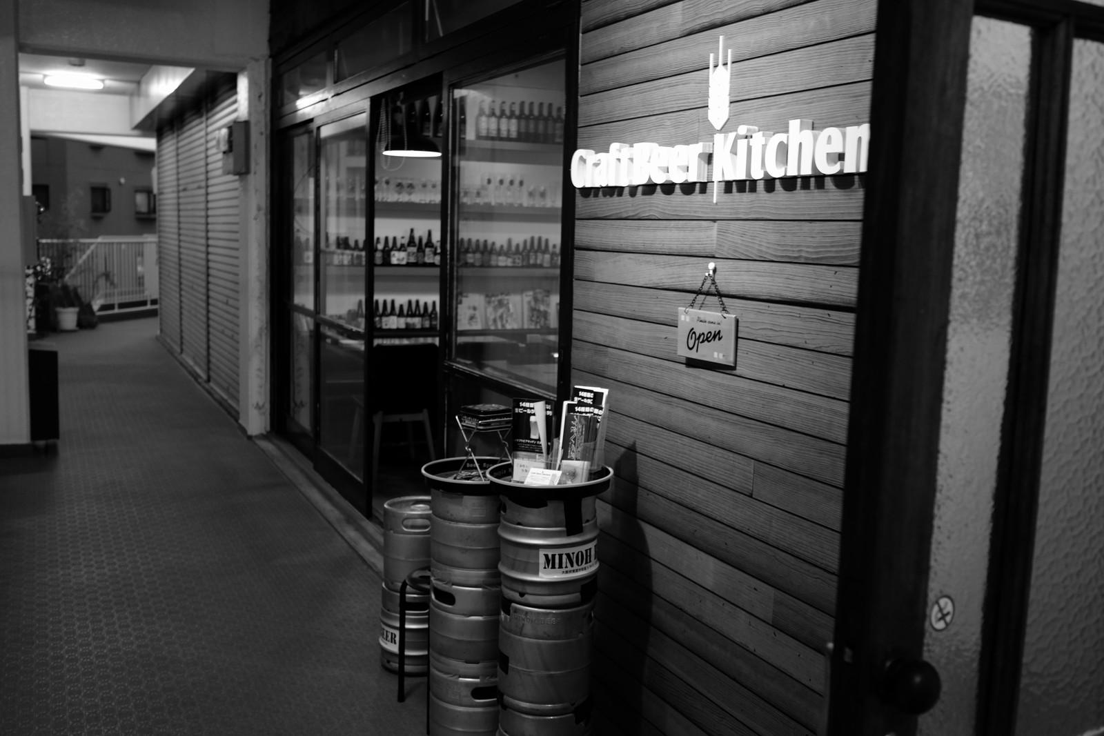 たまプラーザ Craft Beer Kitchen (1)