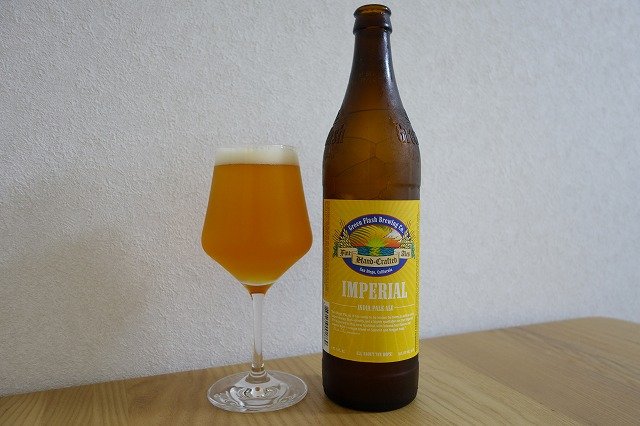 Green Flash Brewing Imperial IPA