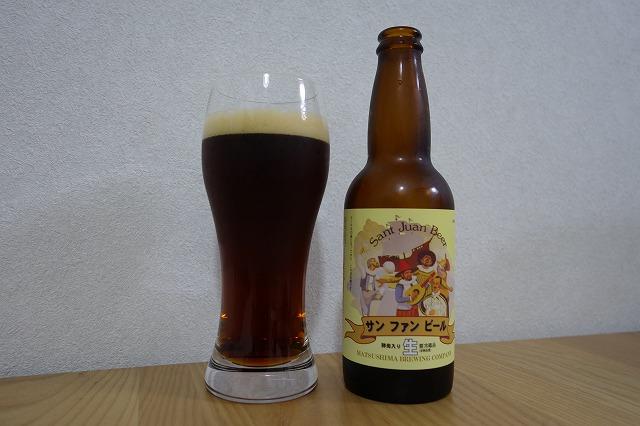 松島ビール Sant Juan Beer1