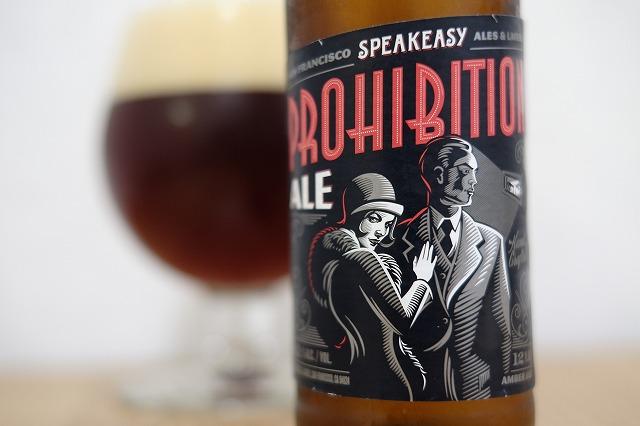 SpeakEasy Brewing Prohibition Ale Amber Ale (1)