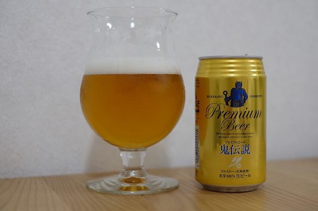 鬼伝説 ピルスナー (2)