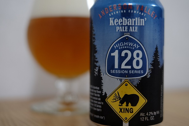 Anderson Valley Brewing Keebarlin' Pale Ale HighWay Boonville 128 Session Series (1)