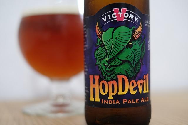 Victory Brewing Hop Devil IPA (1)