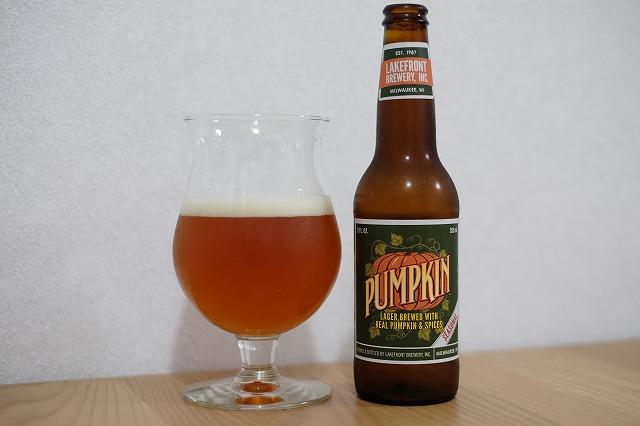 Lakefront brewing Pumpkin Lager (2)
