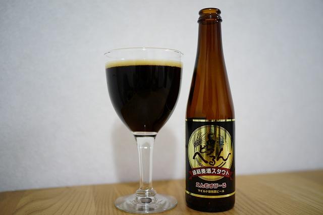 松江地ビール ビアへるん 縁結麦酒スタウト (2)