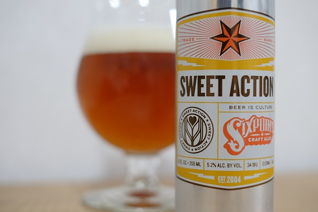 Sixpoint Brewery Sweet Action (1)
