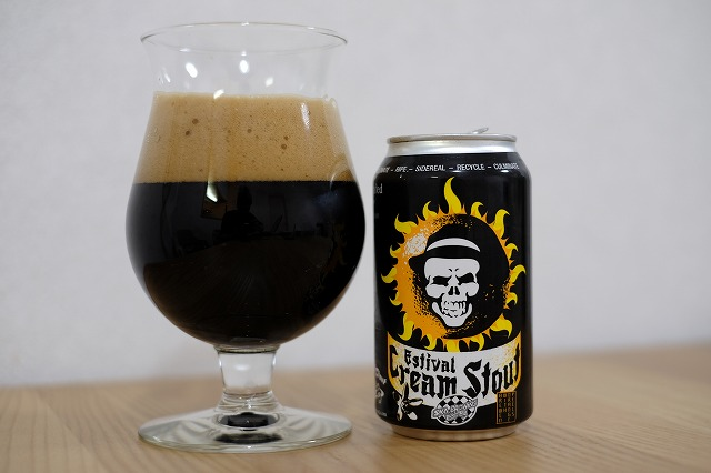 Ska Brewing Estival Cream Stout (2)