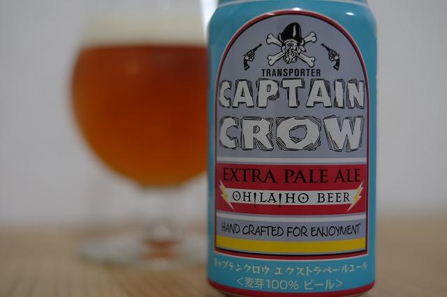 OH!LA!HO BEER CAPTAIN CROW EXTRA PALE ALE (1)