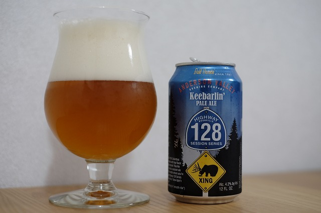 Anderson Valley Brewing Keebarlin' Pale Ale HighWay Boonville 128 Session Series (2)