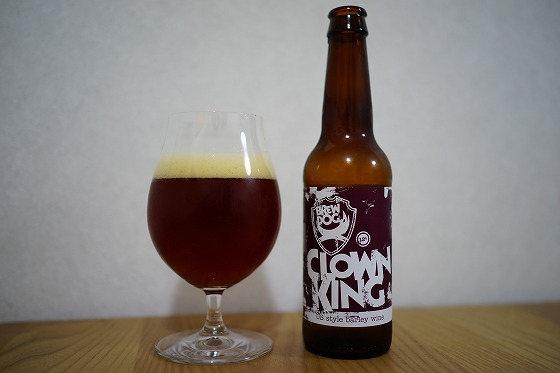 ビールが好きなんです。 (2)
