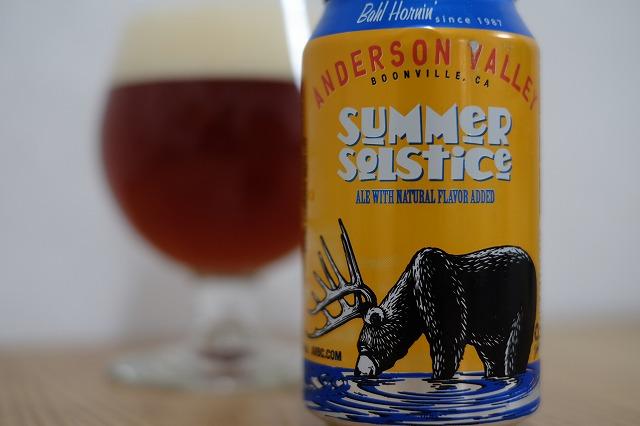 Anderson Valley Brewing Summer Solstice Seasonal ale (1)