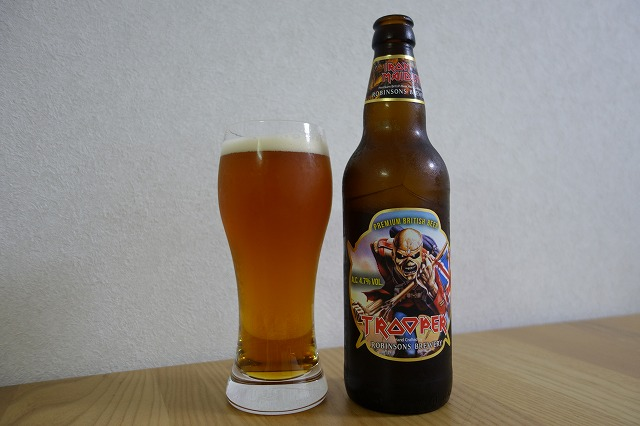 ROBINSONS BREWERY IRON MAIDEN Trooper1