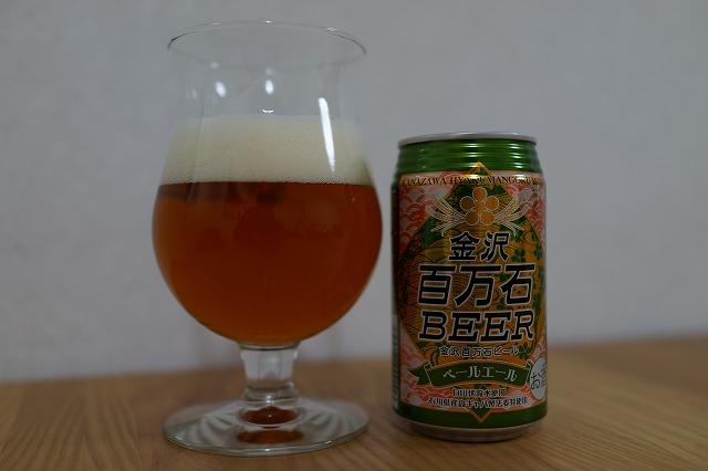金沢百万石BEER ペールエール (2)