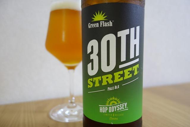 Green Flash Brewing Hop Odyssey 30th Street