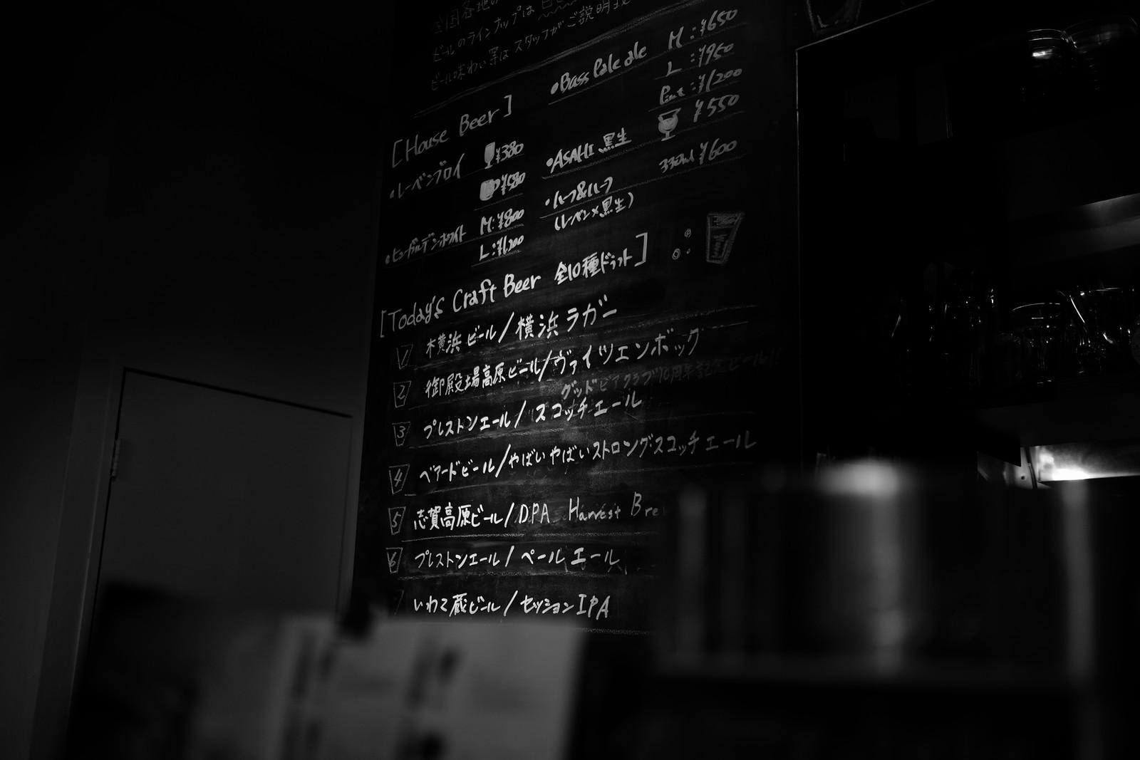 たまプラーザ Craft Beer Kitchen (7)