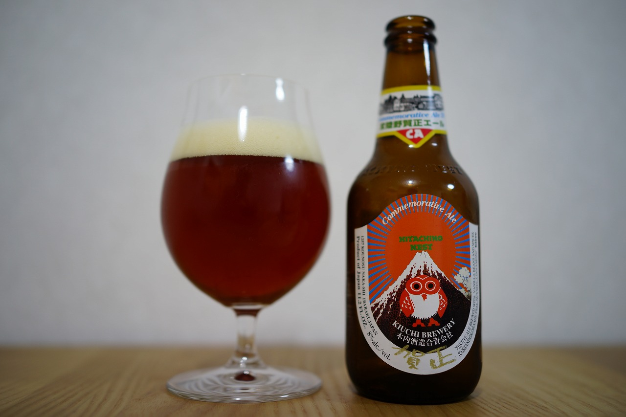 HITACHINO NEST BEER Commemorative Ale (2)