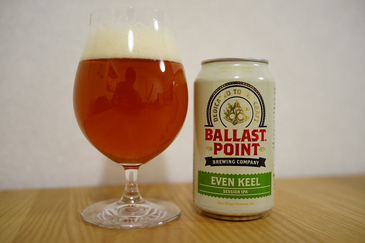 BALLAST POINT Brewing Even Keel (2)