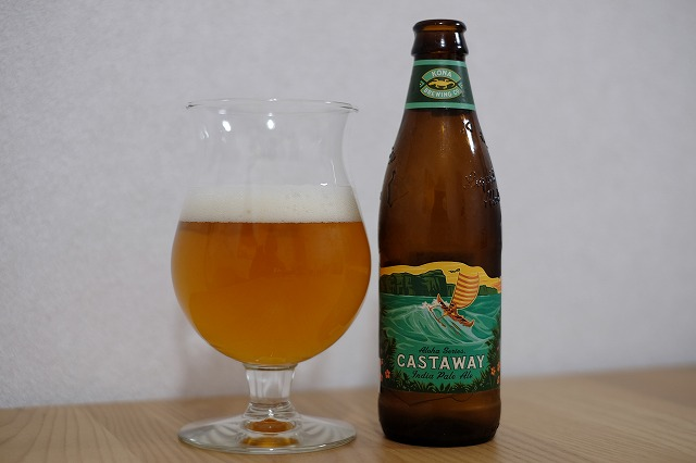 Kona Brewing Castaway IPA (2)