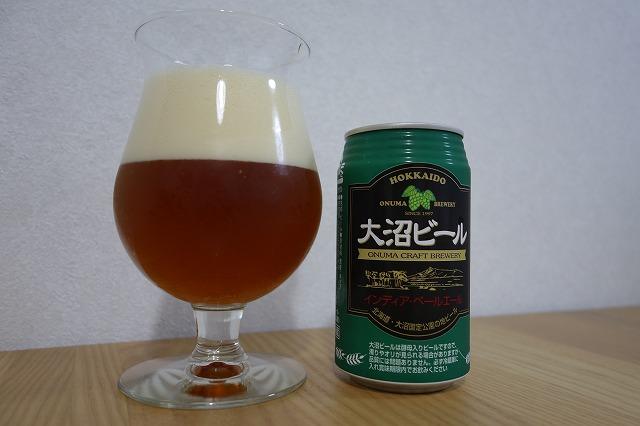 大沼ビール インディアペールエール (2)