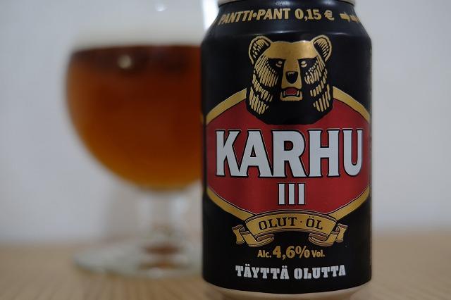 KARHU Ⅲ (1)