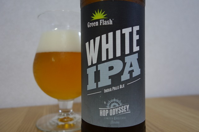 Green Flash Brewing Hop Odyssey White IPA (1)