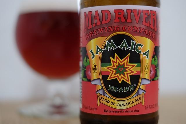 Mad River Brewing Flor de Jamaica (1)