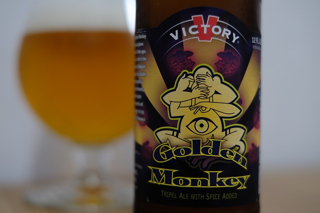 Victory Brewing Golden Monkey (1)