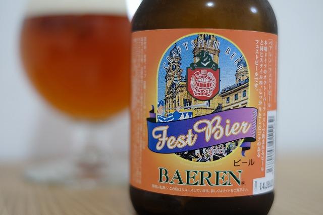 BAEREN Fest Bier (1)