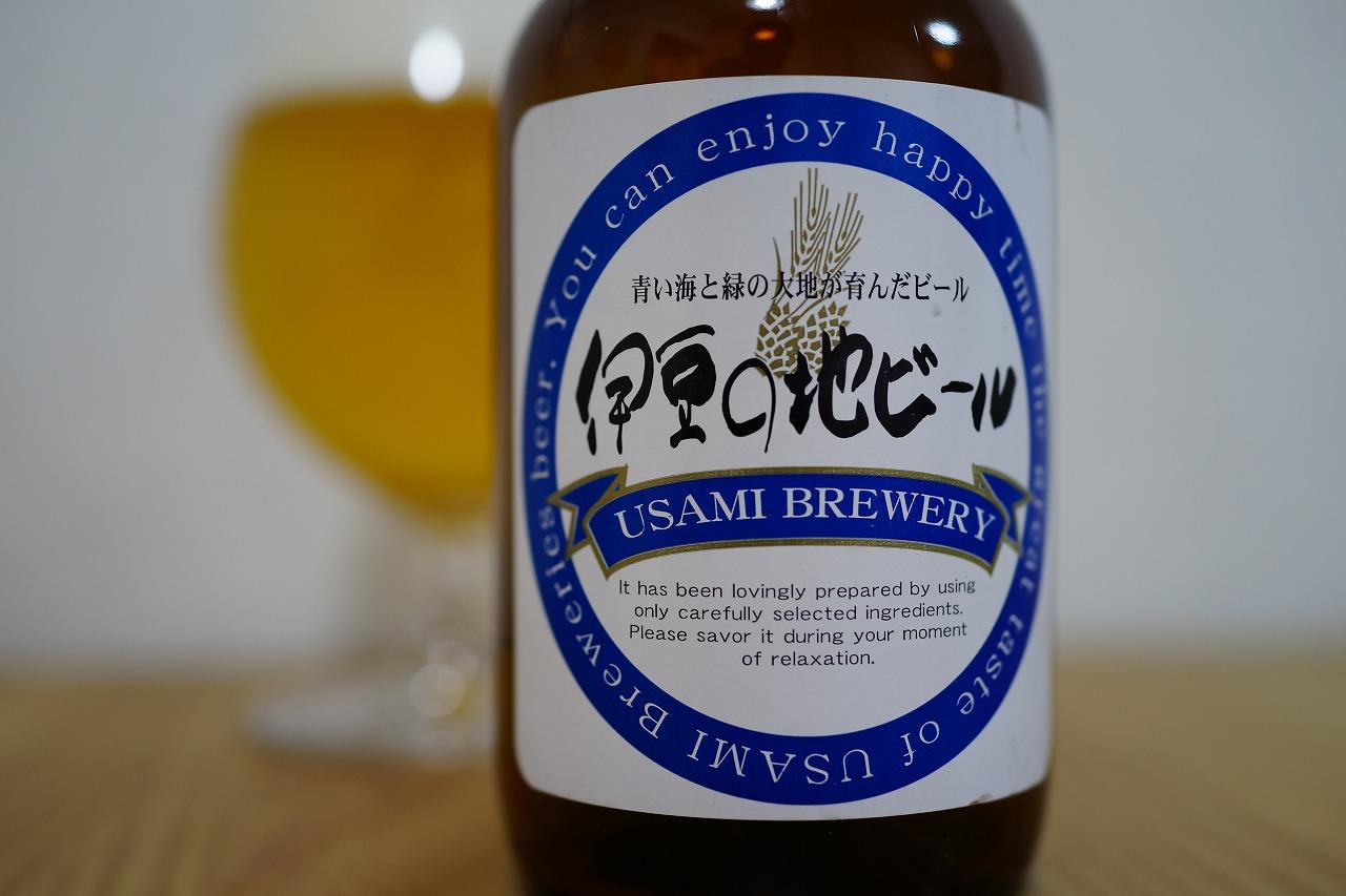 宇佐美ビール モルダ (1)