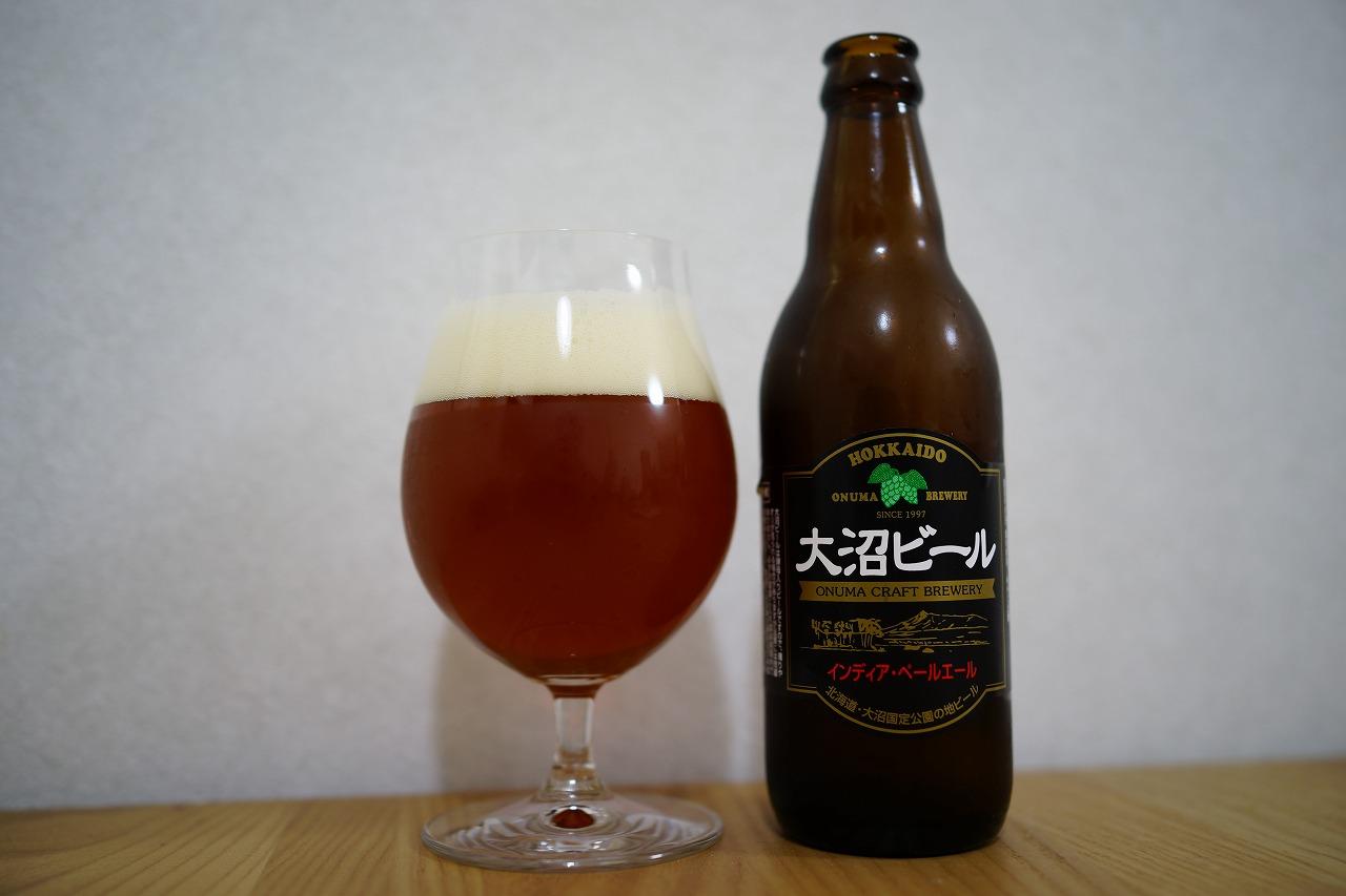 大沼ビール インディア ペールエール (2)