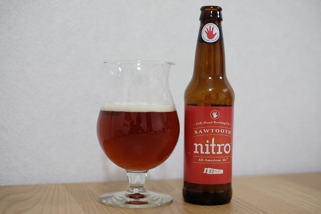 LeftHand Brewing Sawtooth Ale Nitro (2)