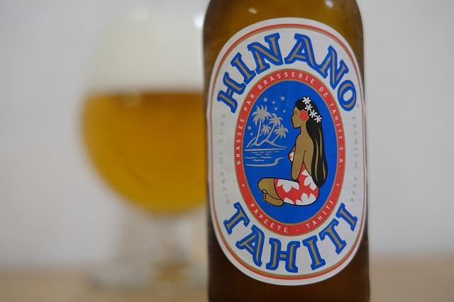 TAHITI HINANO (1)