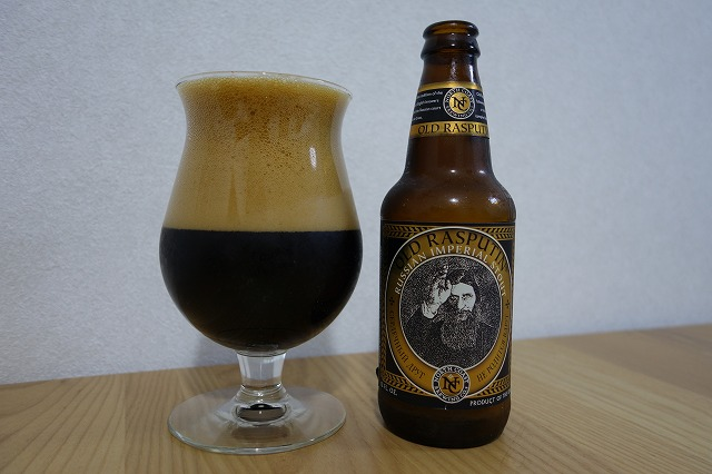 North Coast Brewing Old Rasputin Imperial Stout  (2)