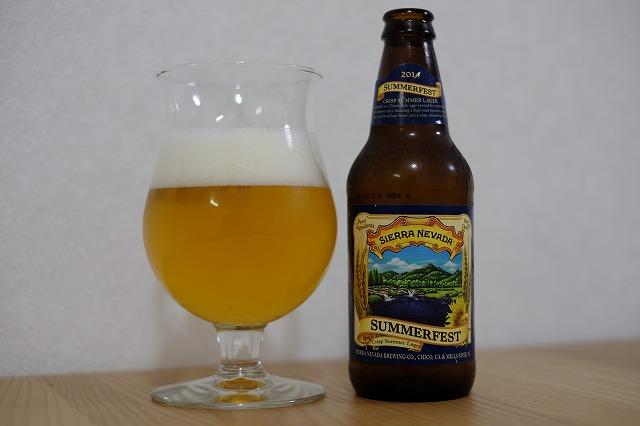 Sierra Nevada Brewing Summerfest Crisp summertime lager (2)