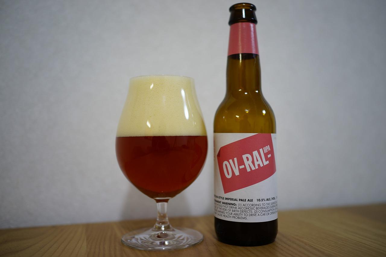 To Ol Ov-ral Wild Yeast IIPA (2)