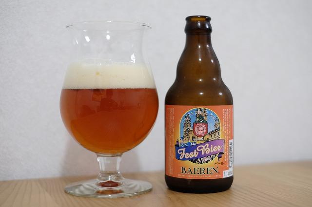 BAEREN Fest Bier (2)