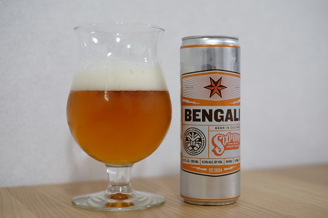 Sixpoint Brewery BENGALI (2)