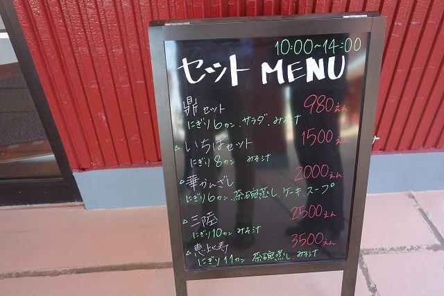 気仙沼 いちば寿司でフカヒレのお寿司を食べてきたよ! (3)